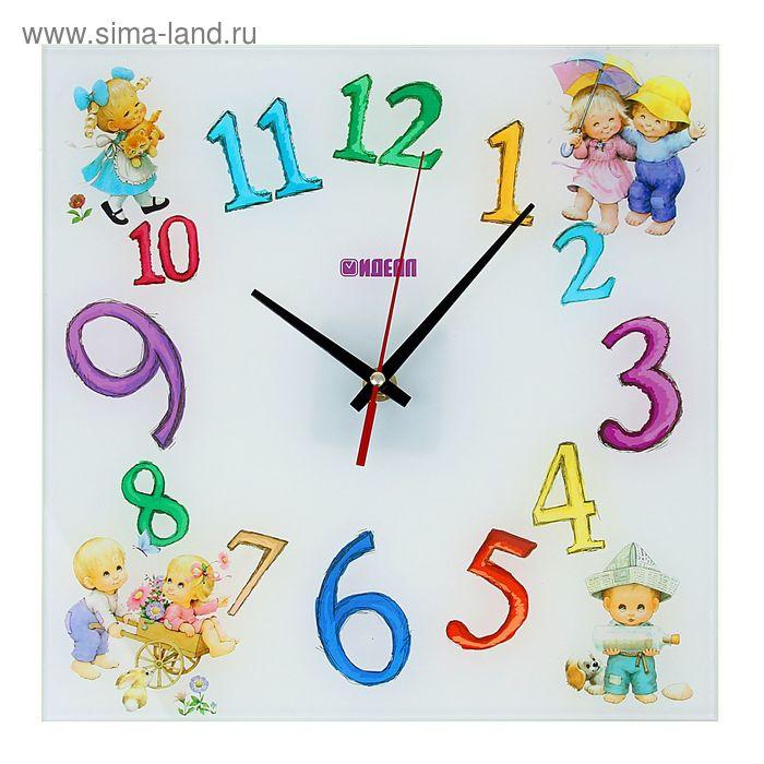 """Часы настенные """"Шалость"""", стекло,квадрат, 28х28см"""
