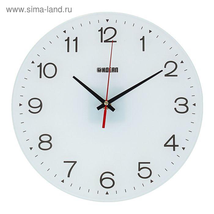 """Часы настенные """"Офис 123"""", стекло,круг,28х28см микс"""