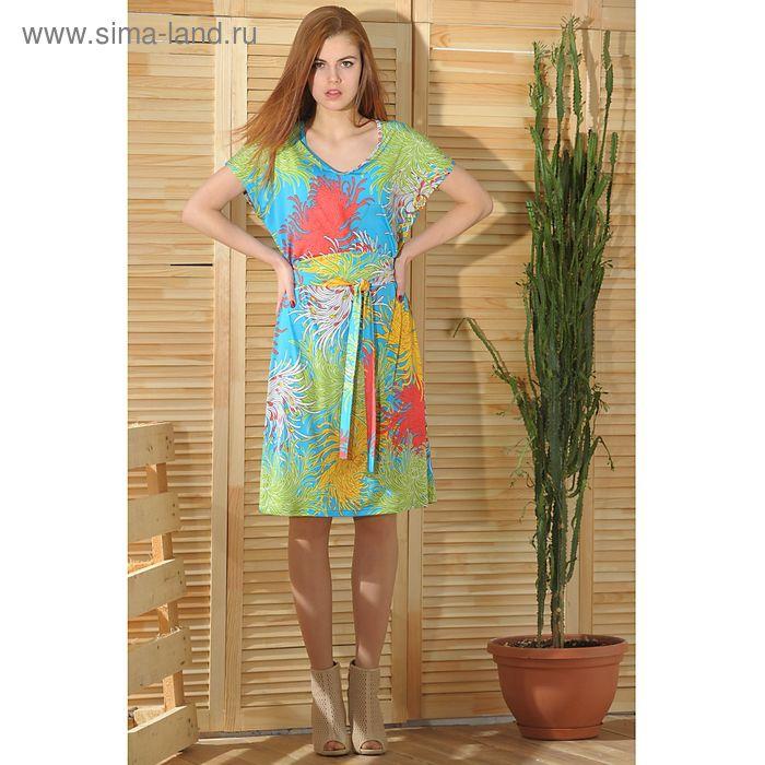 Платье 4755а С+, размер 52, рост 164 см, цвет голубой/зеленый/коралловый
