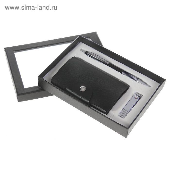 Набор подарочный 3в1, в картонной коробке (ручка + визтница, 12 листов + кусачки), чёрный, УЦЕНКА (отпечатки от обложки)