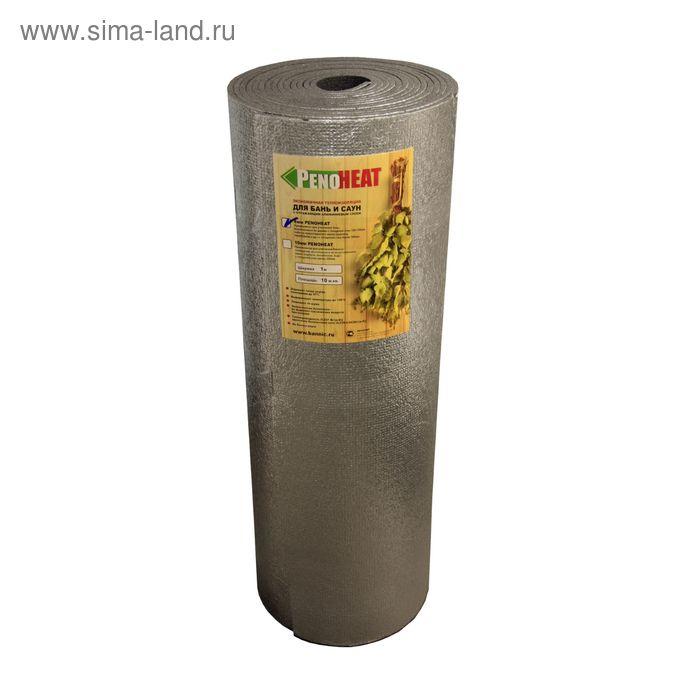 Пенохит 4 мм, 30 кв.м
