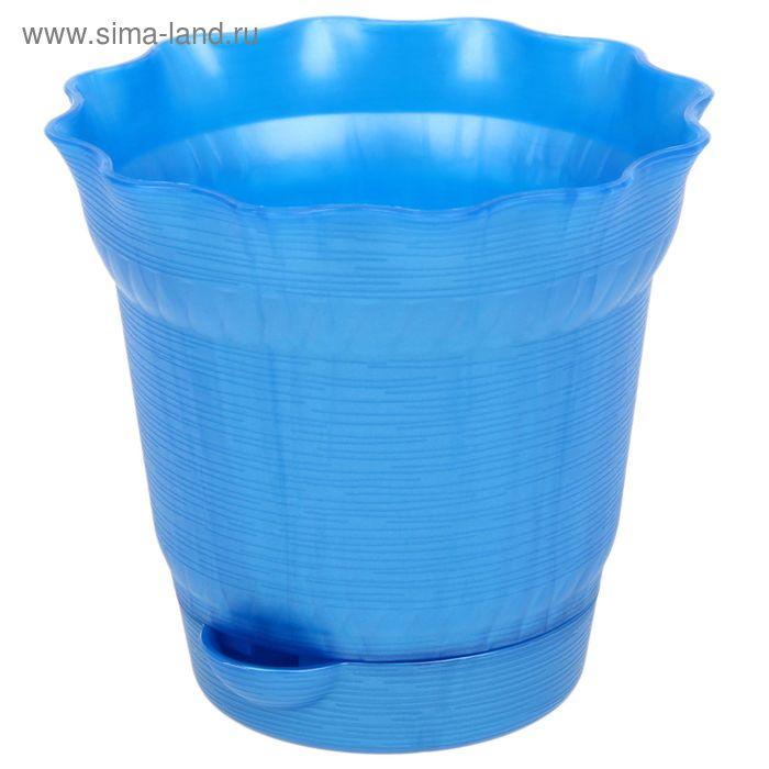 Горшок для цветов 1 л с поддоном Aquarelle, d=14 см, цвет синий