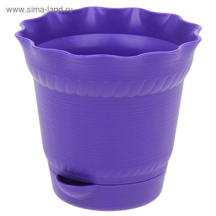 Горшок для цветов 1 л с поддоном Aquarelle, d=14 см, цвет фиолетовый