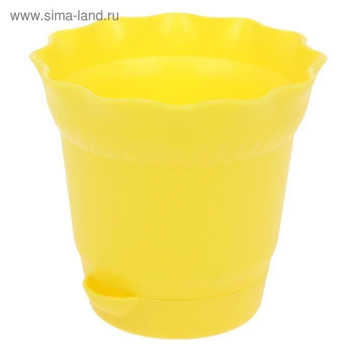 Горшок для цветов 1 л с поддоном Aquarelle, d=14 см, цвет жёлтый