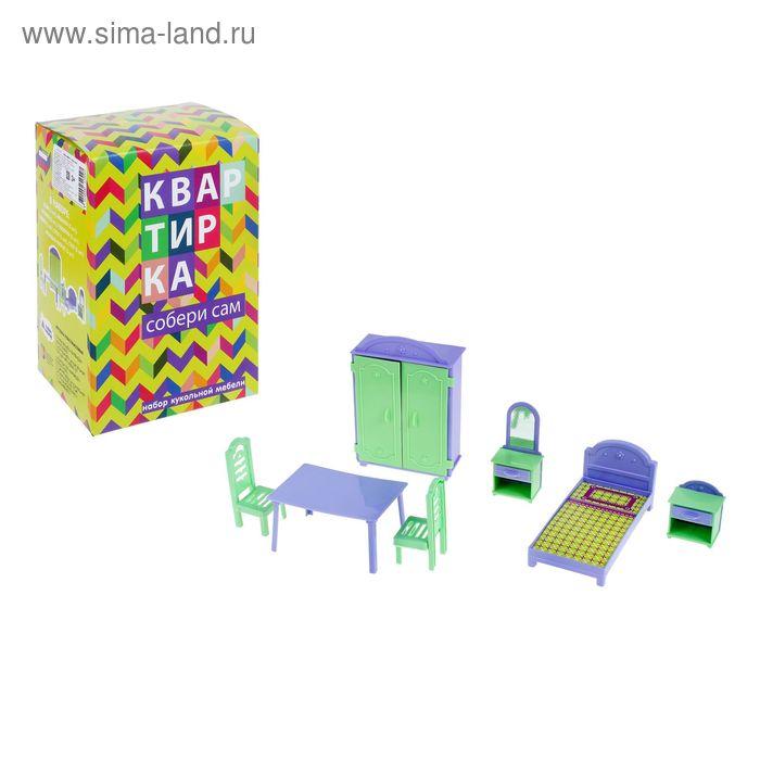 """Набор мебели """"Квартирка"""""""