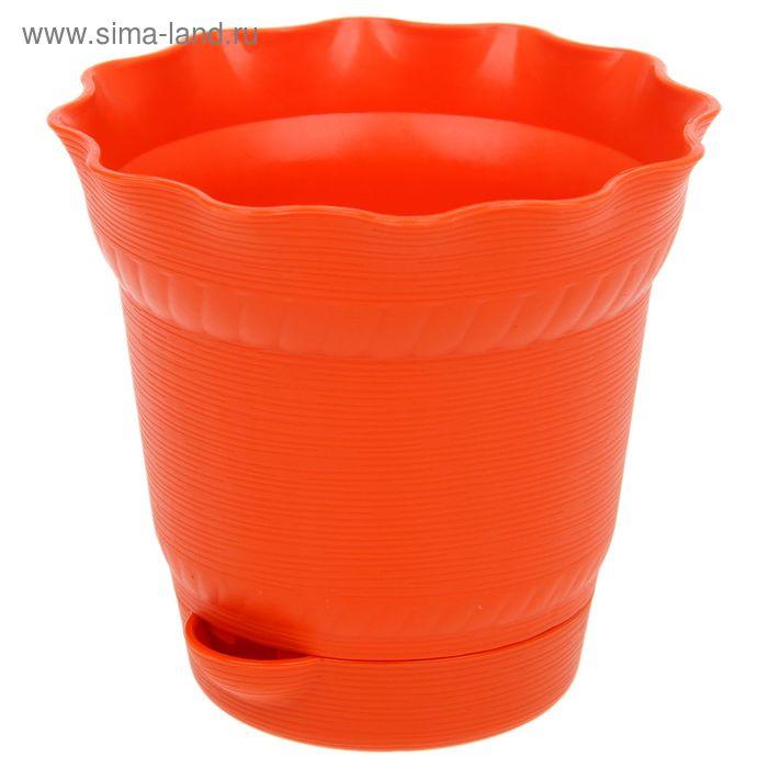 Горшок для цветов 500 мл с поддоном Aquarelle, d=11,7 см, цвет оранжевый