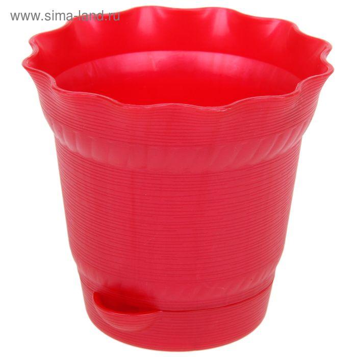 Горшок для цветов 1 л с поддоном Aquarelle, d=14 см, цвет красный