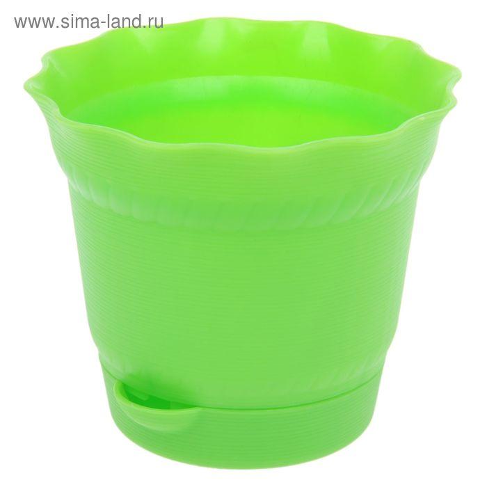 Горшок для цветов 1,7 л с поддоном Aquarelle, d=17 см, цвет светло-зелёный
