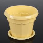 """Горшок для цветов с поддоном 0,7 л """"Эрика"""", цвет жёлтый"""
