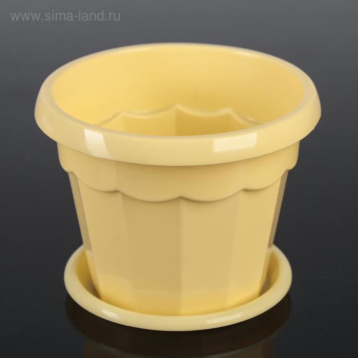 """Горшок для цветов 0,7 л с поддоном """"Эрика"""", цвет жёлтый"""