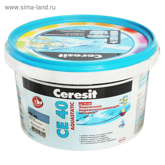 Эластичная водоотталкивающая затирка Ceresit CE 40 Aquastatic (1-10 мм), серо-голубая, 2 кг