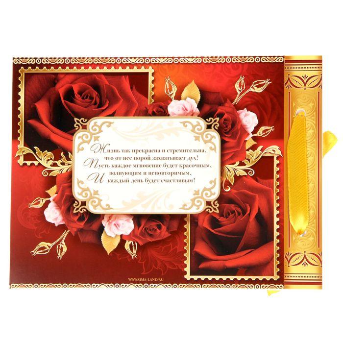 Картинки, открытка от гостей на юбилей