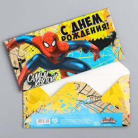 Открытка-конверт для денег 'Самый крутой!', Человек-Паук Ош