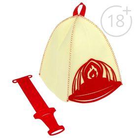 Набор банный 'Пожарный': шапка и набедренный фартук Ош