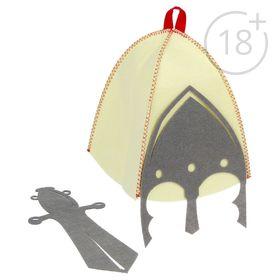 Набор банный 'Рыцарь': шапка и набедренный фартук Ош