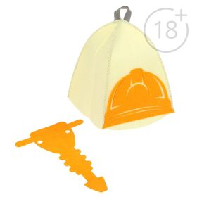 Набор банный 'Строитель': шапка и набедренный фартук Ош