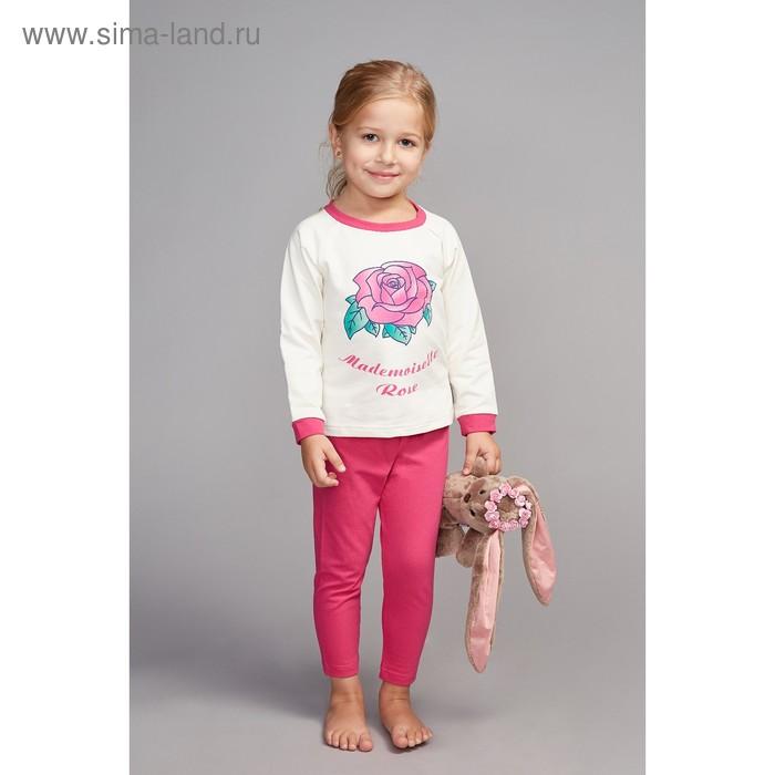 """Костюм для девочки """"Mademoiselle"""", рост 122-128 см, цвет молочный/розовый"""