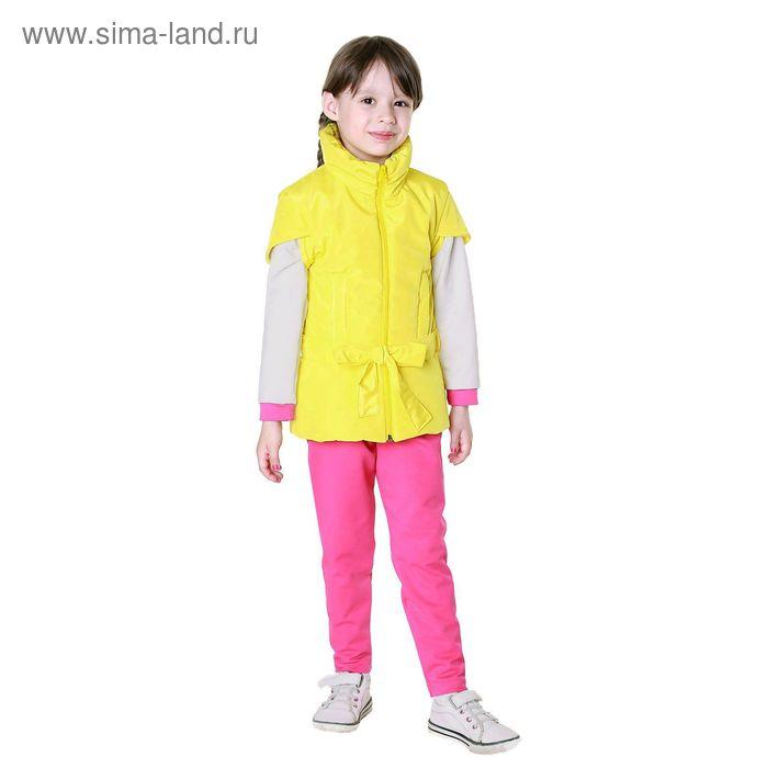 """Жилет для девочки """"Ярослава"""", рост 128-134 см, цвет жёлтый"""