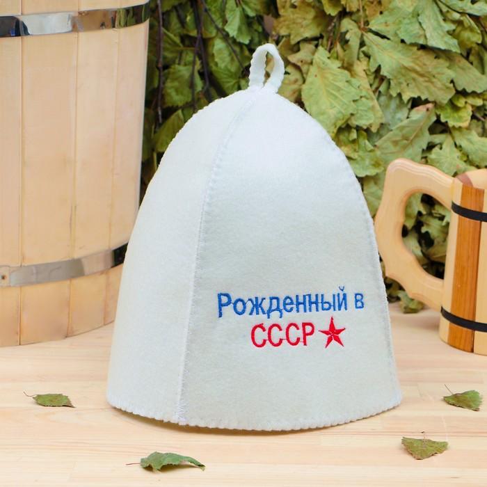 Шапка для бани и сауны с вышивкой «Рожденный в СССР», микс