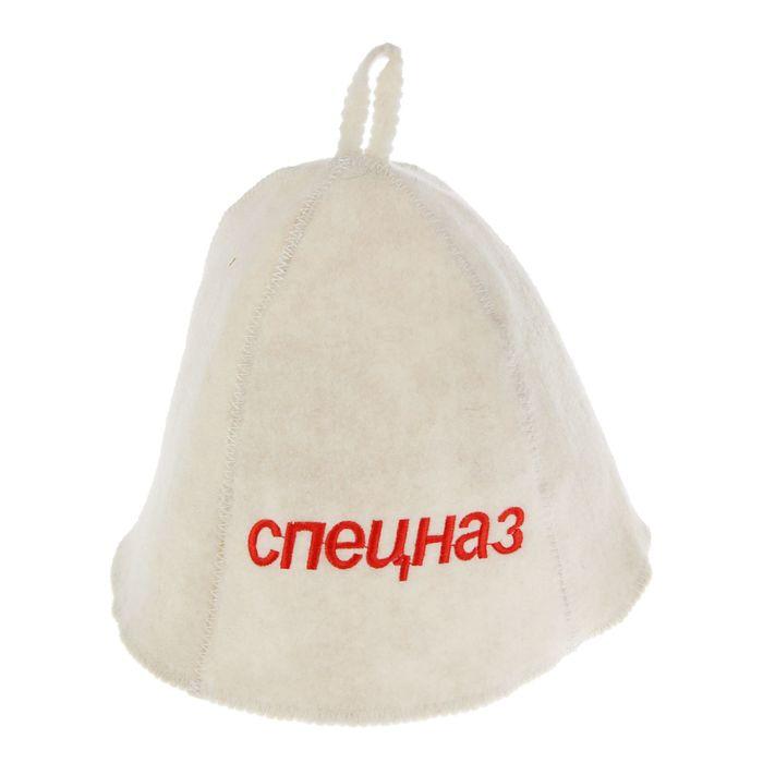 Шапка для бани и сауны с вышивкой «Спецназ», белая