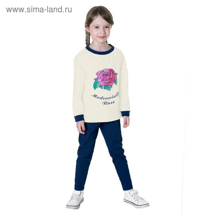 """Костюм для девочки """"Mademoiselle"""", рост 122-128 см, цвет молочный/индиго"""