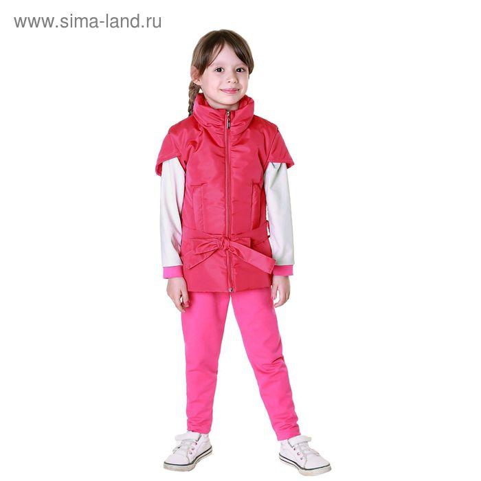 "Жилет для девочки ""Ярослава"", рост 116-122 см, цвет фуксия"