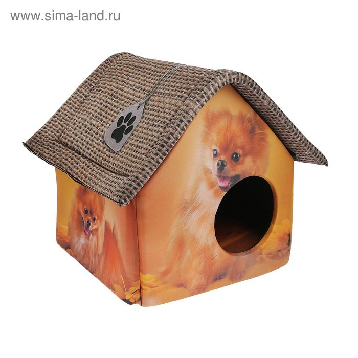 """Домик для животных """"Померанский шпиц"""", 33 х 33 х 40 см"""