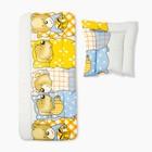 Набор для детской коляски для мальчика, 2 предмета (подушка-35х38, матрас-69х38) (арт. 22101-С)
