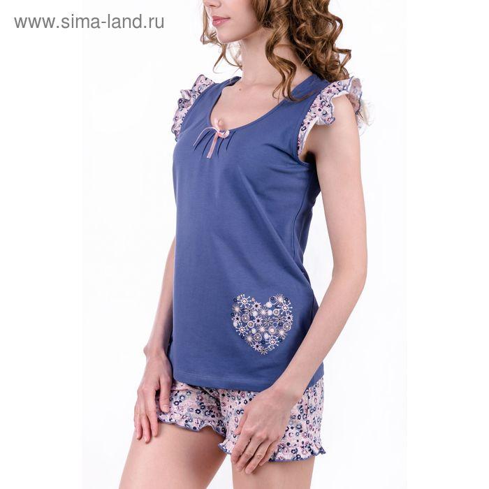 "Пижама женская ""Элис"", цвет индиго, размер 52 (арт. MK2548/01)"