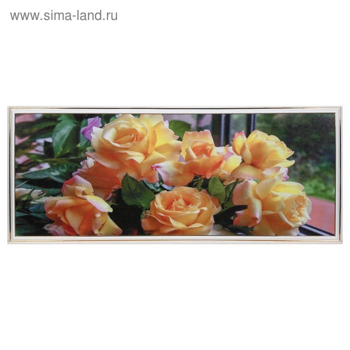 """Картина """"Жёлтые розы"""""""