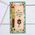 "Handle on the card ""Russia. Pavlovo Posad shawl"""