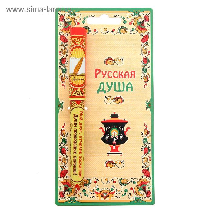 """Ручка на открытке """"Мой друг, отчизне посвятим... А. С. Пушкин"""""""