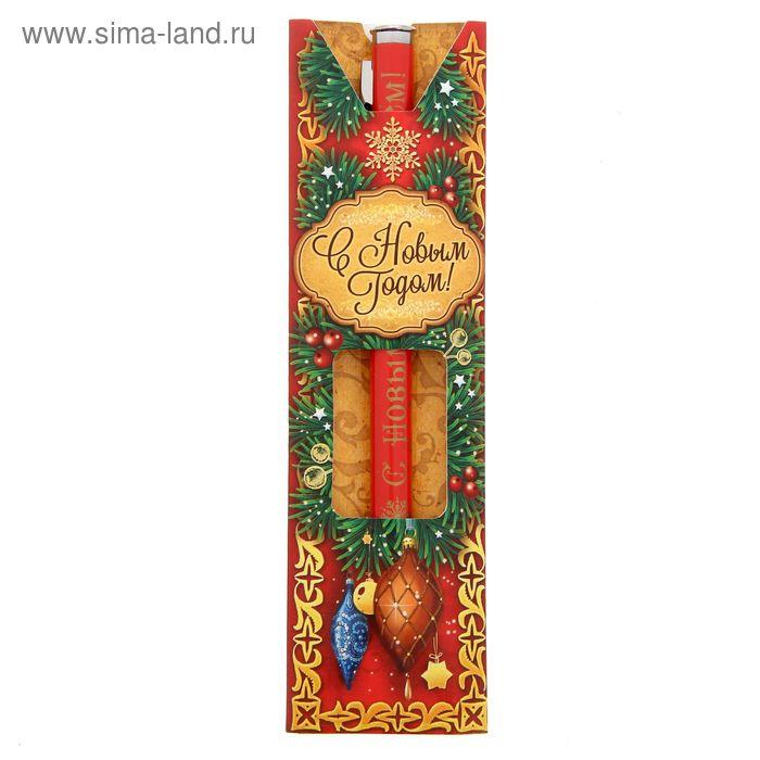 """Ручка подарочная """"С Новым Годом!"""""""