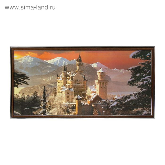 "Картина ""Замок перед горой"""