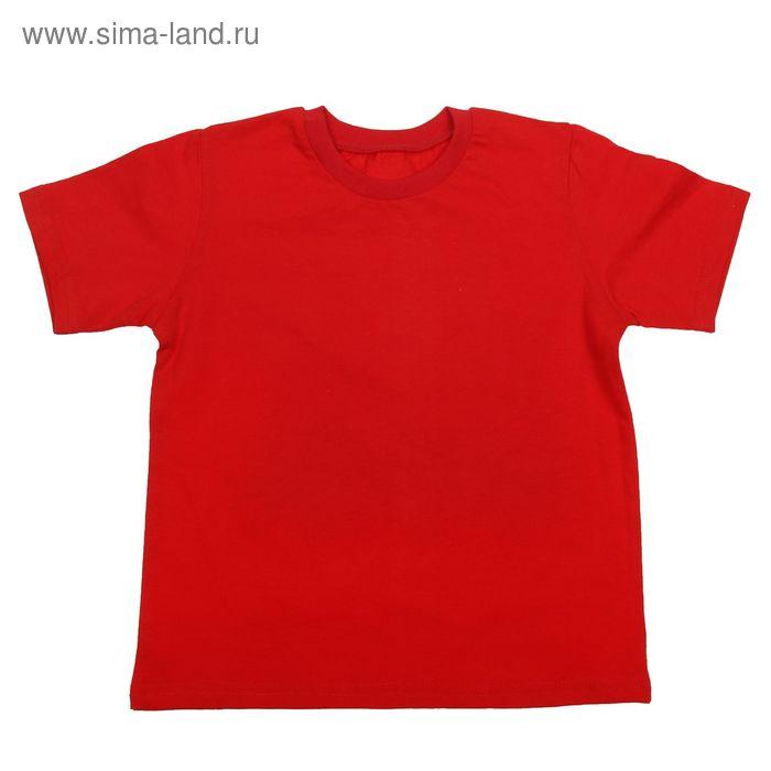 Футболка для мальчика, возраст 6 лет, цвет МИКС (арт. Ш-006)
