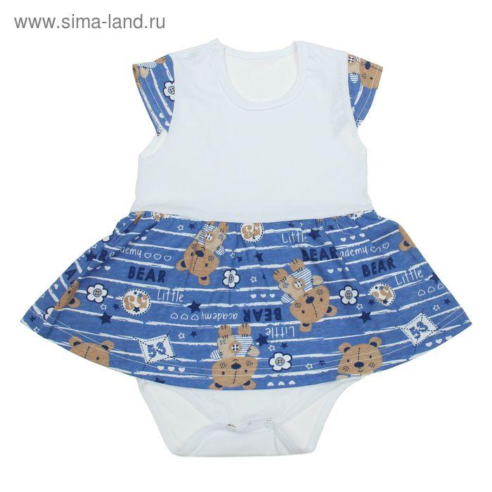 Боди-платье для девочки, возраст 9 месяцев, цвет МИКС (арт. FF-261)