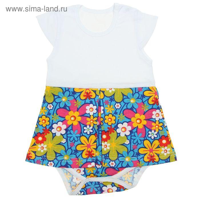 Боди-платье для девочки, возраст 6 месяцев, цвет МИКС (арт. FF-264)