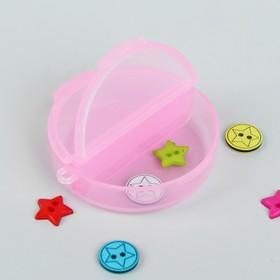 Контейнер для бисера, 5,5х1,8см, цвет розовый Ош