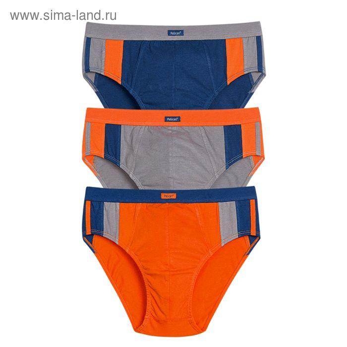 Набор мужских трусов плавки 3 шт., цвета оранжевый, серый, синий, размер 52 (XXL) (арт. ML(3)606/2)
