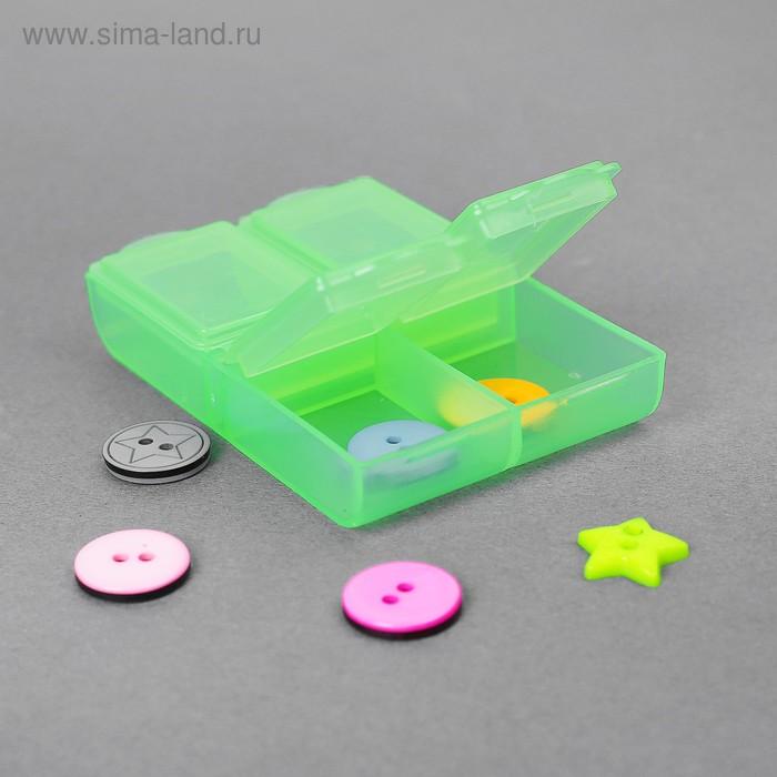 Контейнер для бисера, 6,4x4,4x1,3см, цвет салатовый