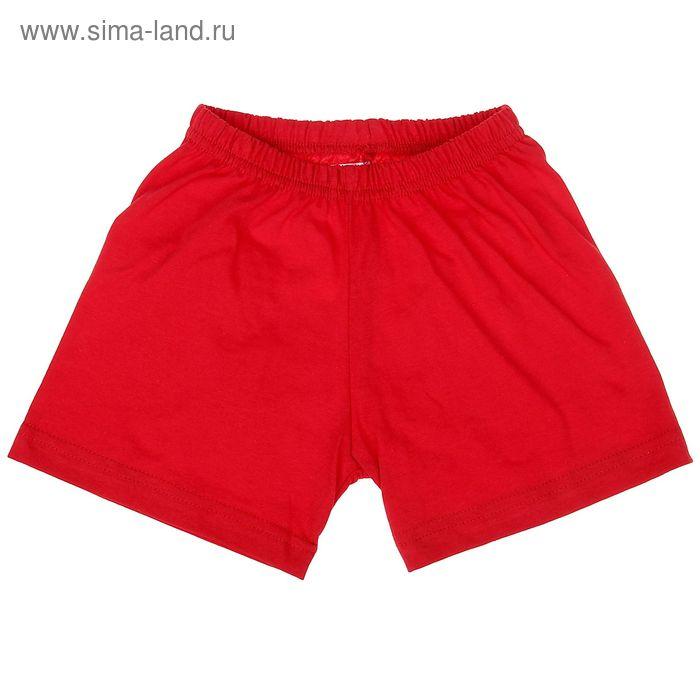 Шорты для мальчика, рост 110 см, цвет красный