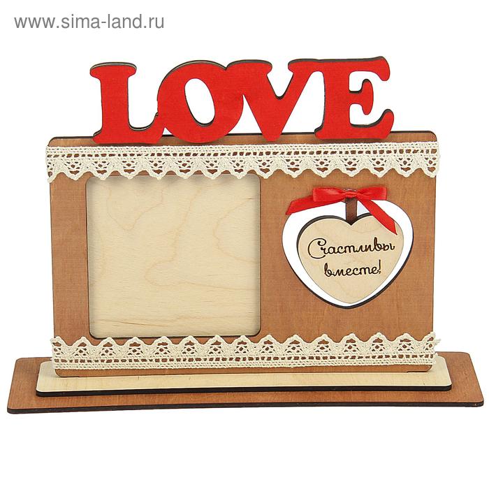 Фоторамка для фото 10х10 см Love с сердцем