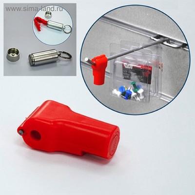 Датчик Stop Lock 6*2*1,5, d отверстия 4 мм, цвет красный
