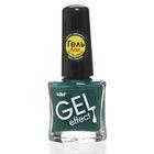 Лак для ногтей Kiki Gel-effect, тон 009