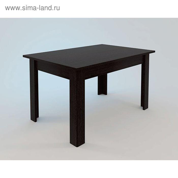 Стол обеденный 1350х890х750 Венге