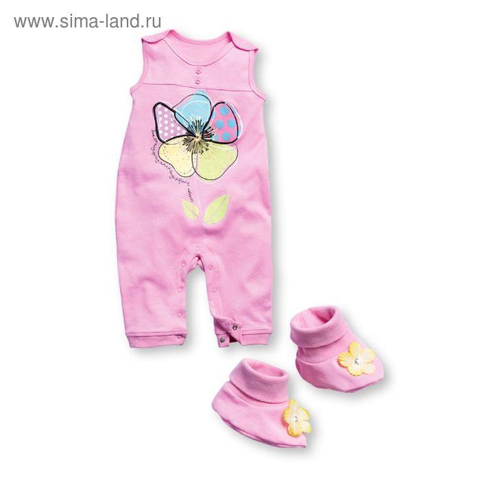 Комплект детский, возраст 9-12 месяцев, цвет розовый     SARB406