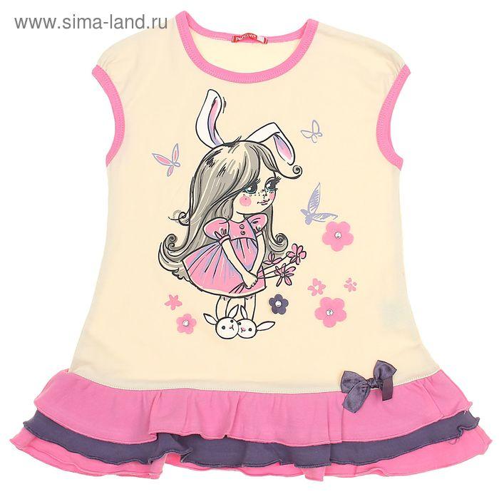 Платье для девочек, рост 86-92 см, возраст 1 год, цвет кремовый (арт. GDT350)