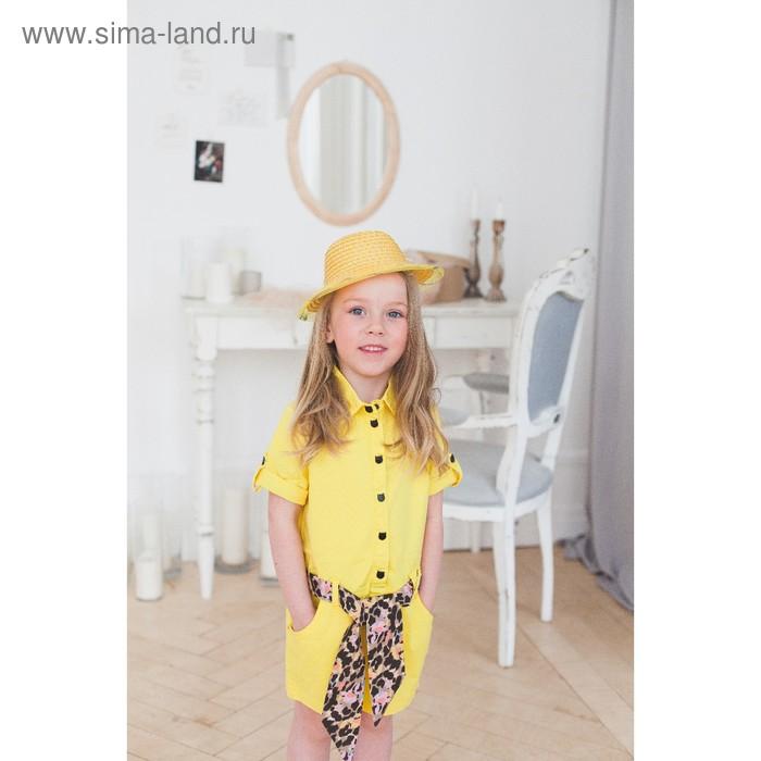 Платье для девочек, рост 98-104 см, возраст 3 года, цвет жёлтый (арт. GWDTX388)