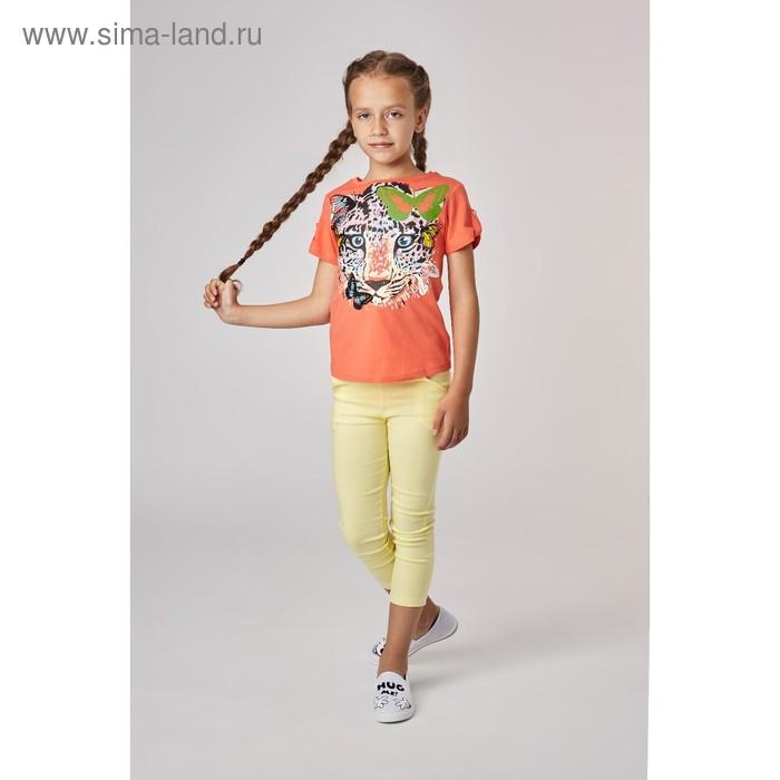 Футболка для девочек, рост 128-134 см, возраст 8 лет, цвет коралловый (арт. GTR492)