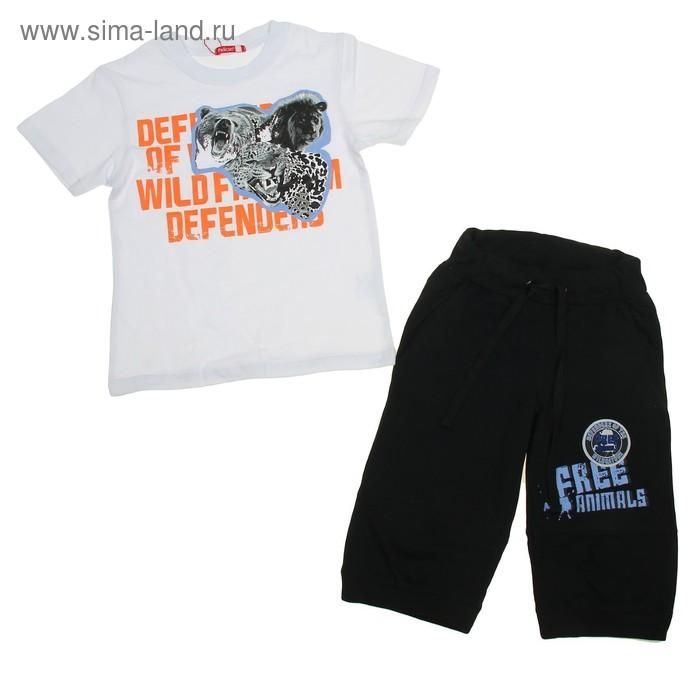 Комплект для мальчиков (футболка + бриджи), рост 146-152 см, возраст 11 лет, цвет белый (арт. BATB448)
